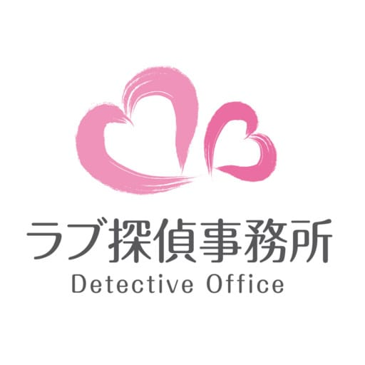 茨城県内で探偵調査ならラブ探偵事務所
