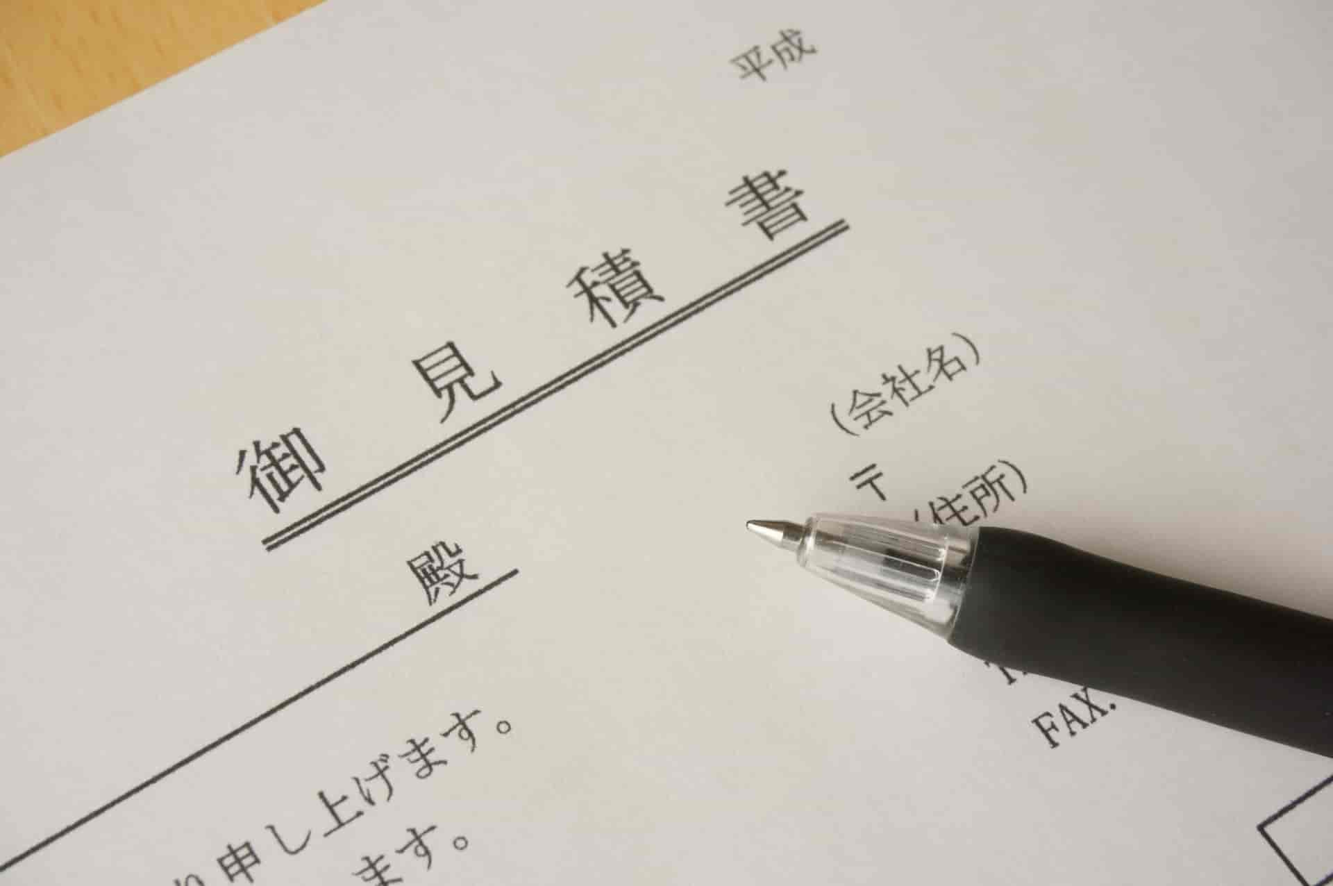 ラブ探偵事務所茨城県の浮気調査・素行調査料金を紹介