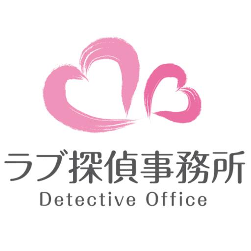 ラブ探偵事務所茨城県ファビコン